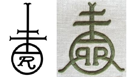 roycroft-logos-2